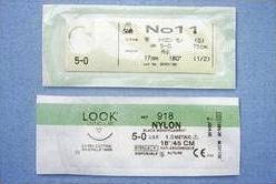 ナイロンの縫合糸